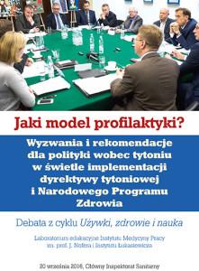 debata-gis-wrzesien-2016