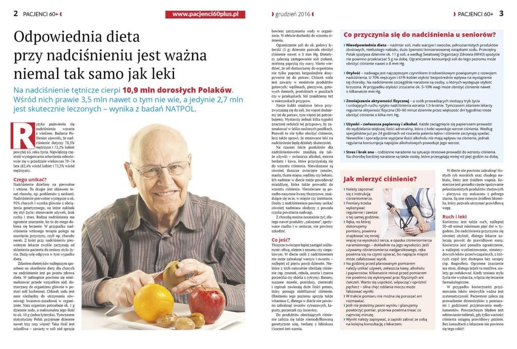 gazeta-npz-rozkladowka